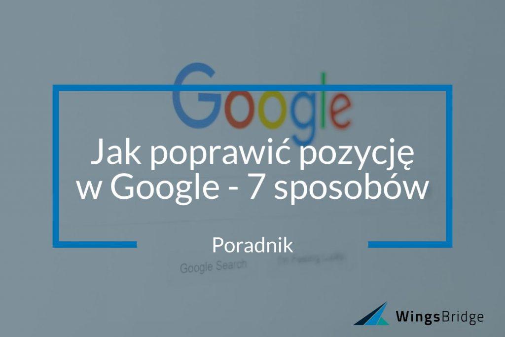 Jak poprawić pozycje w Google