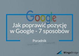 Jak poprawić pozycje w Google - 7 sposobów